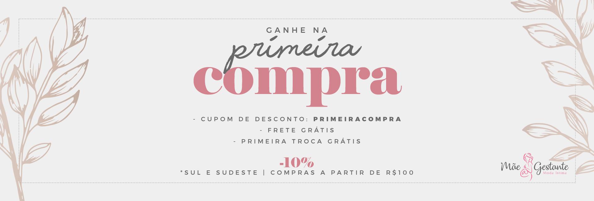 Use o cupom: PRIMEIRACOMPRA